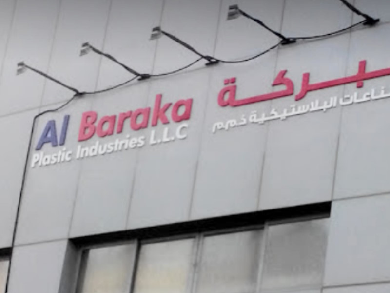 Al Baraka Plastic Industries certified for ISO 14001 by URS-ME